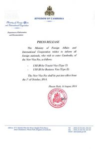New Cambodia Visa Fee