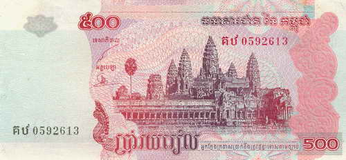 cambodian-money-500f